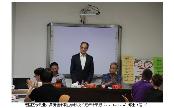 2017年职业院校管理人员培训班(柳州站)在柳州市交通学校开班